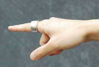 Одно кольцо, чтоб править миром
