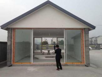 3D-печатный дом