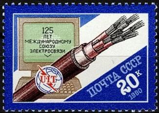 ITU_125_years_1990