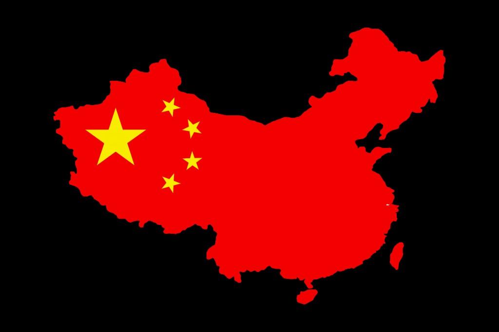 Руководство КНР осознает важность сохранения роли Китая как мирового промышленного центра.