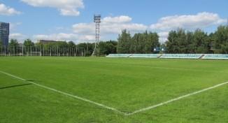 Установка УФЛ-2м будет занимать площадь, равную площади двух футбольных полей.