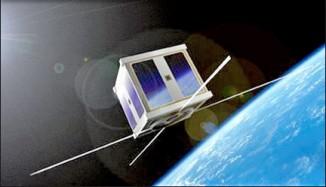 Так выглядит малый космический аппарат «Часки-1» («Chasqui-1»).