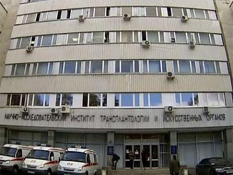 В настоящее время встенах ФНЦТИО им. ак. В.И. Шумакова выполняются все существующие вмировой практике виды трансплантации печени. Ежегодно проводится около ста таких операций.