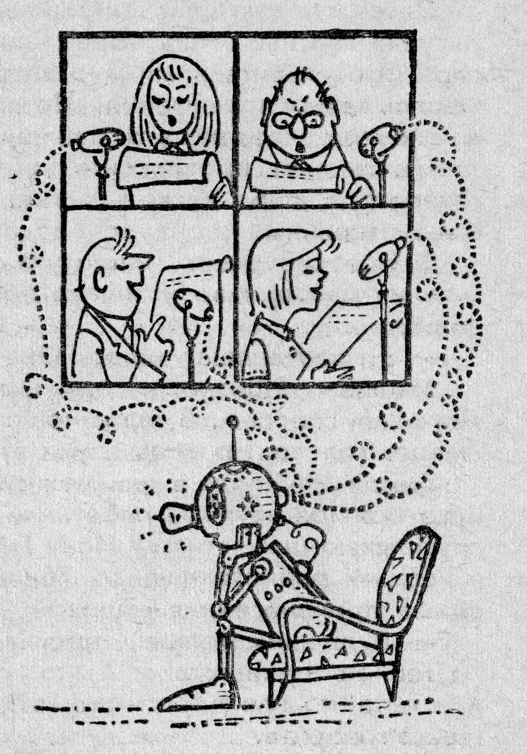 Робот, распознающий речь.