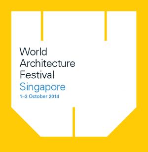 Международный архитектурный фестиваль.
