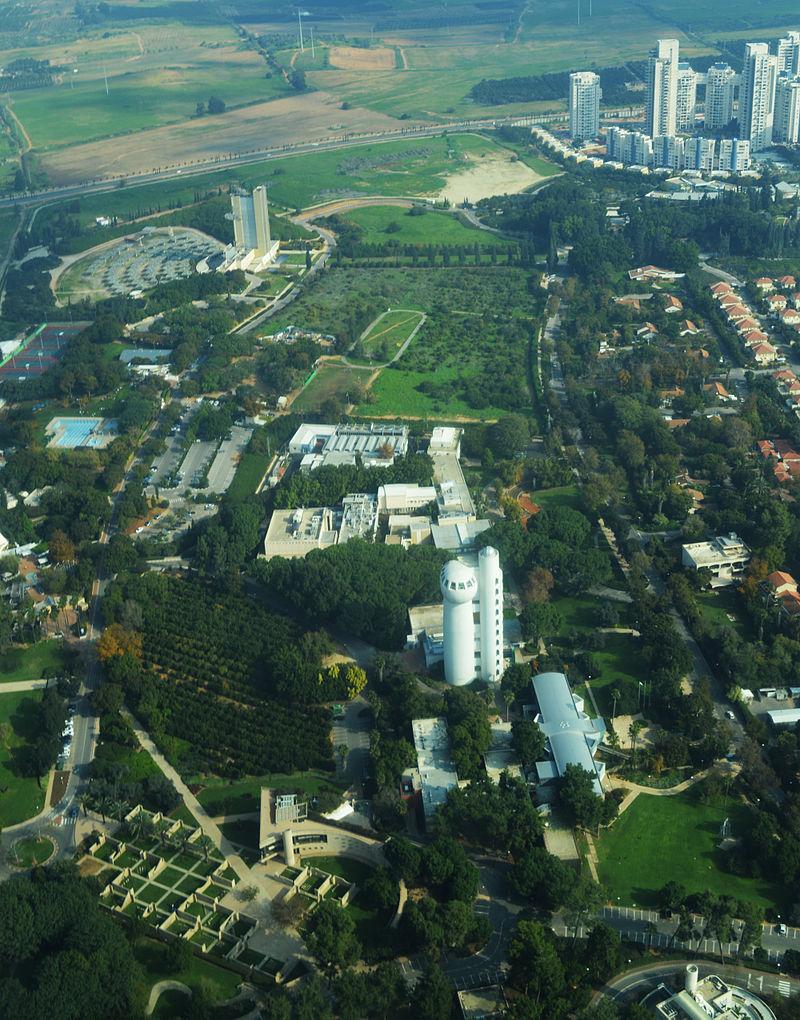 Кампус института Вейцмана.