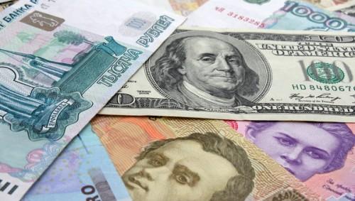 Рубль, доллар, евро, гривна