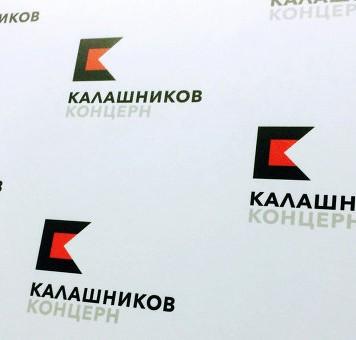 «Калашников» создаст предприятие по производству беспилотников