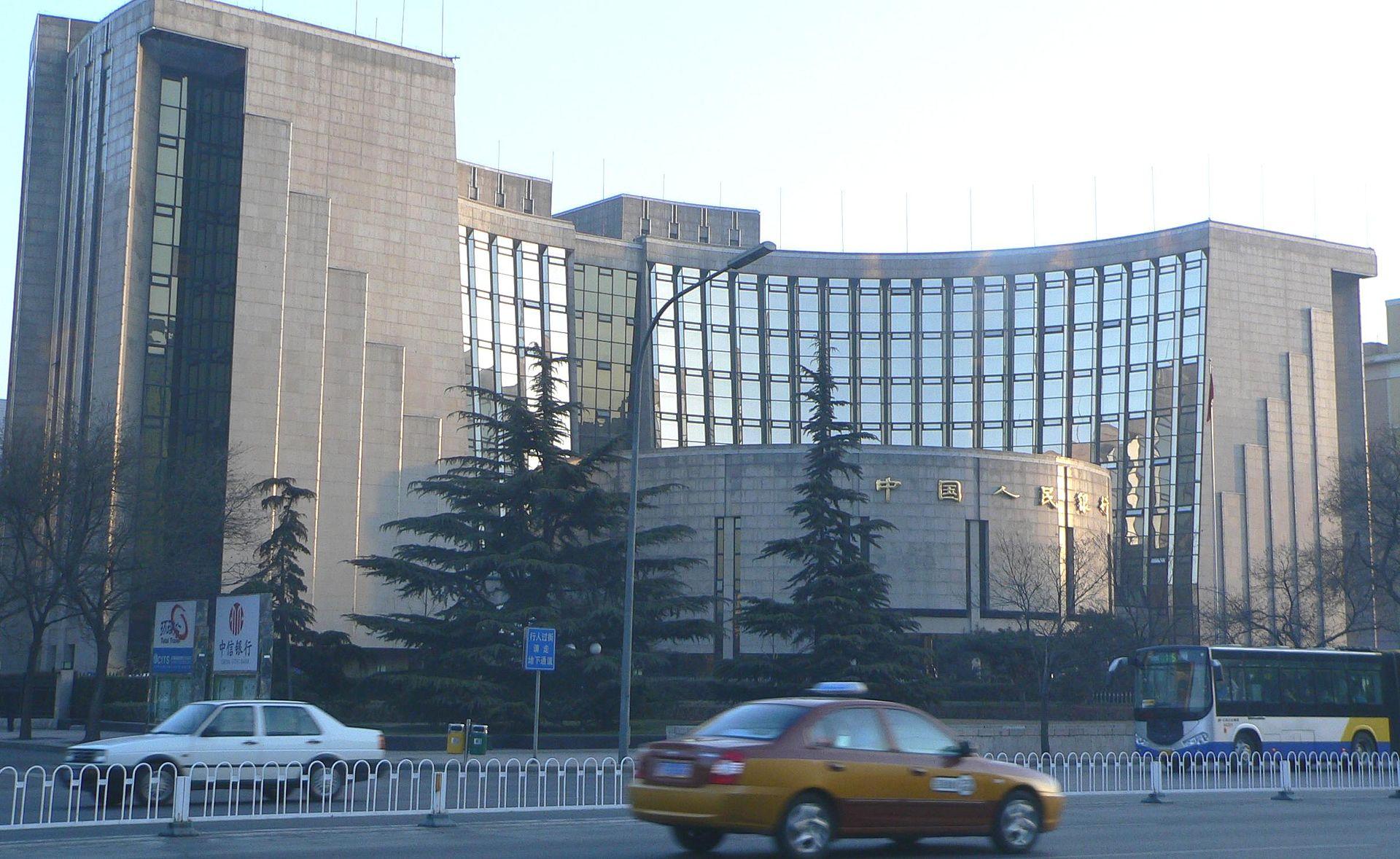 Народный банк Китая.