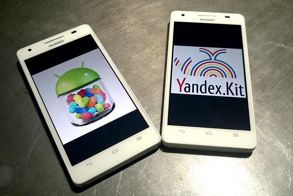 """""""Яндекс"""" недоволен доминированием американской компании на<i>Android</i> ивозросшей зависимостью производителей смартфонов от <i>Google Mobile Services</i>."""