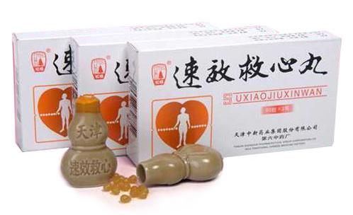 Китайские таблетки «Сусяоцзюсивань» из растительного сырья.