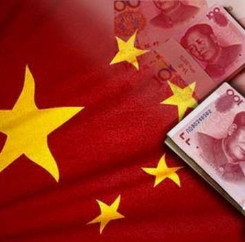 Китай инвестирует 500млрд долларов вдругие страны