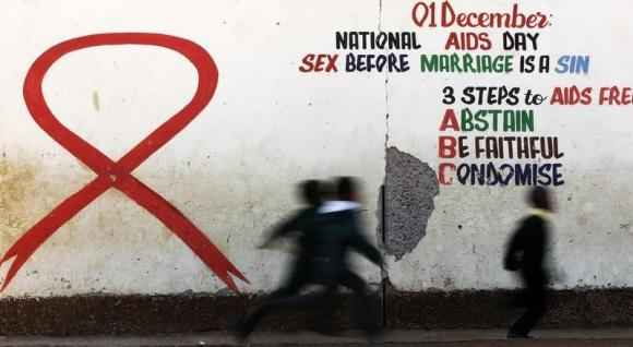 ВАфрике кюгу от Сахары  в2013 году проживало 24,7 (23,5—26,1) миллиона человек сВИЧ. Наэтот регион приходится также почти 70% глобального общего числа новых случаев ВИЧ-инфекции.