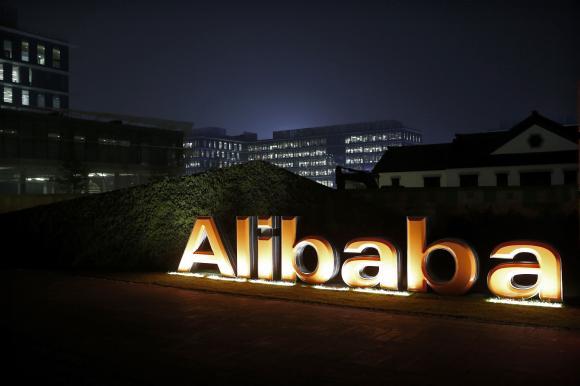 Логотип «Алибабы»