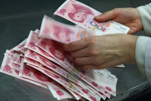 Китай ведёт переговоры опризнании юаня резервной валютой МВФ
