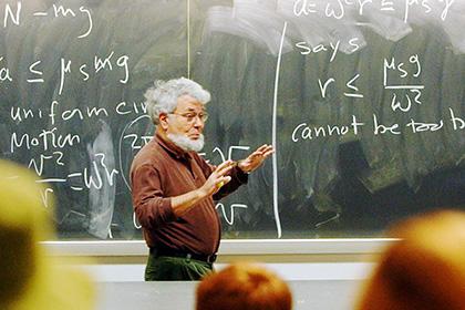 Преподаватель удоски.