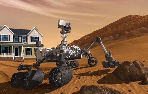 Марсианская миссия идома наЗемле
