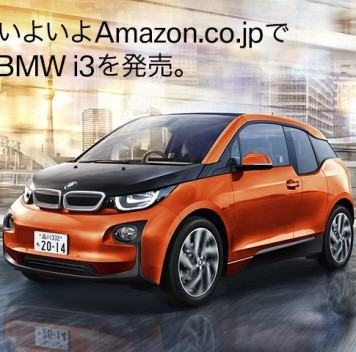 На «Амазоне» теперь можно купить электромобиль