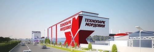 «Технопарк-Мордовия»