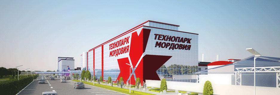 Здание «Технопарка-Мордовия» вСаранске.
