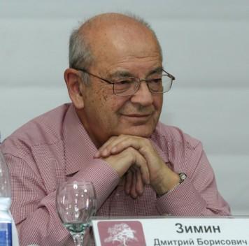 Решение Минюста может привести кзакрытию фонда «Династия»