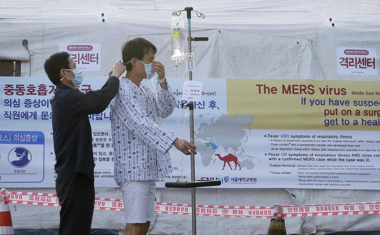 Распространение MERS вКорее— самая крупная вспышка заболевания за пределами Саудовской Аравии.