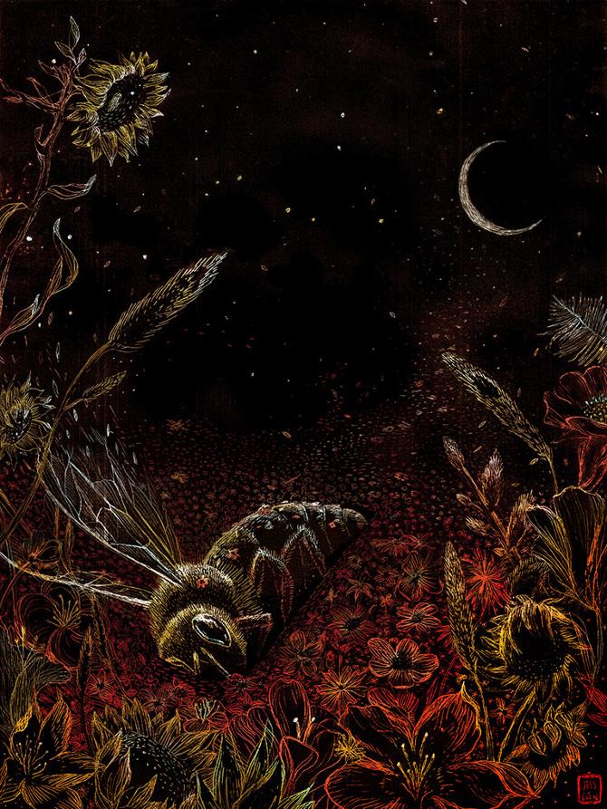 Джесс Чен. Похороны пчелы, 2014