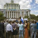 Митинг 6 июня в поддержку фонда «Династия»