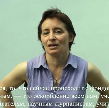 Наталия Демина: «Почему нужно идти намитинг за науку иобразование?»