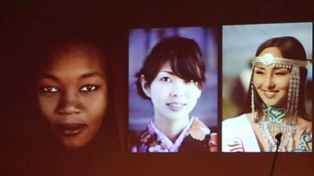 Три женщины.