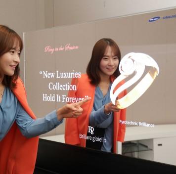 Samsung Display представила зеркальный ипрозрачный OLED-дисплеи