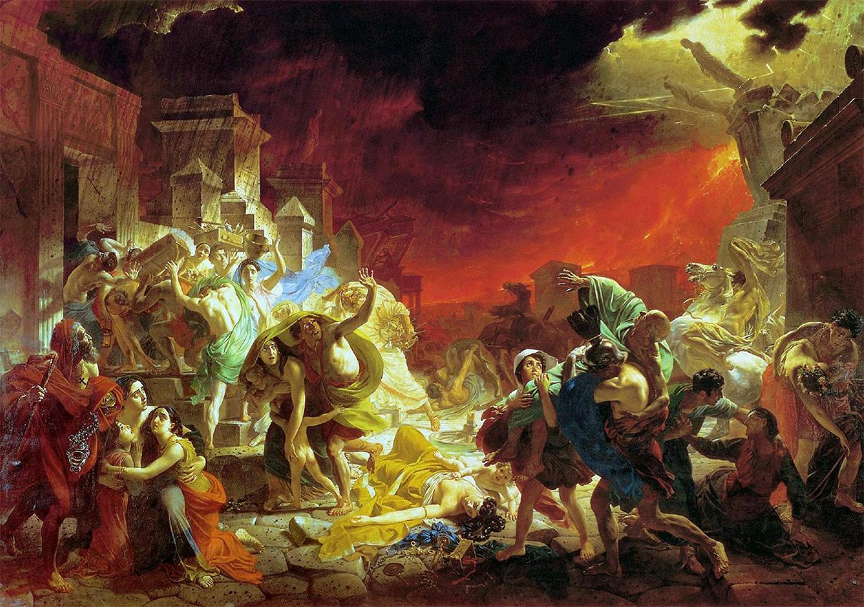 Карл Брюллов. Последний день Помпеи, 1830—1833