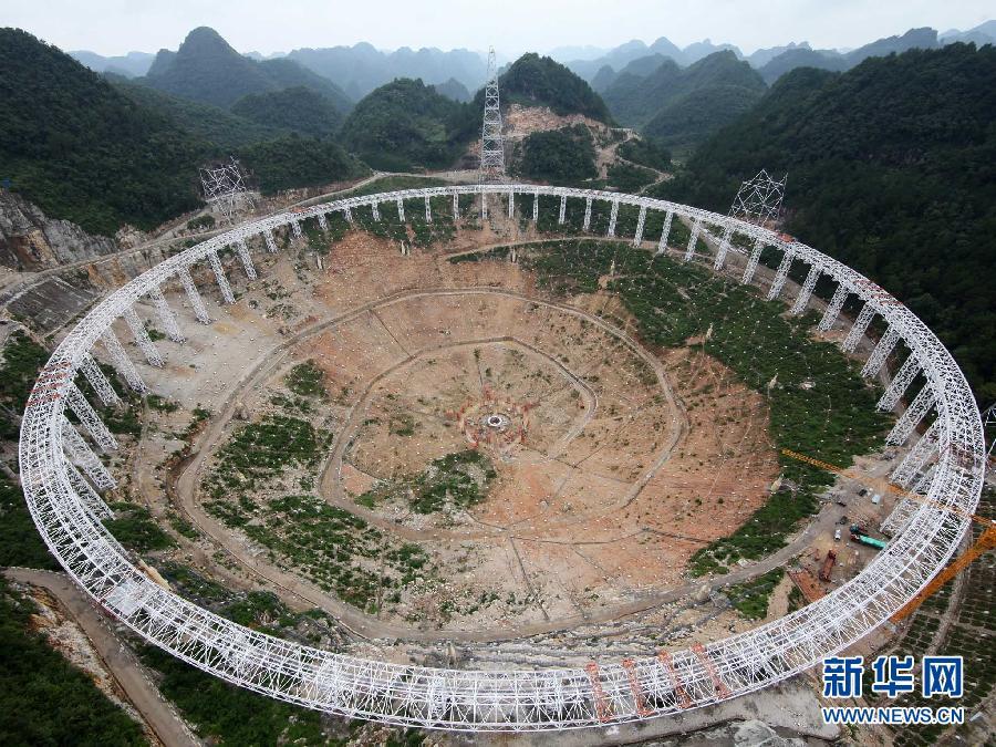 Строительная площадка крупнейшего вмире радиотелескопа 16 июля 2014 года.