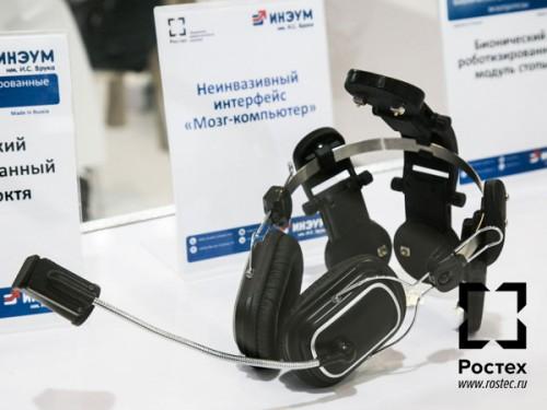 "Неинвазивный интерфейс ""мозг-компьютер"""