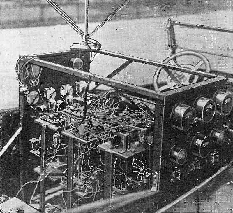 Оборудование «Чандлера»