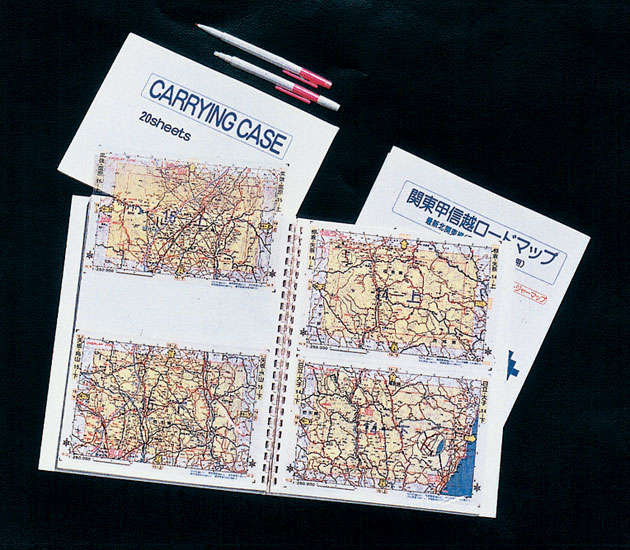 Карты для Electro Gyrocator