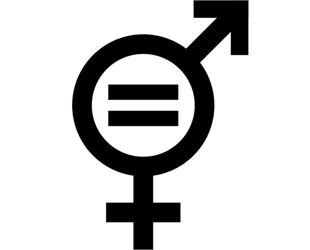 Символ гендерного равноправия