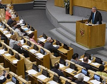 Госдума одобрила создание госкорпорации «Роскосмос»
