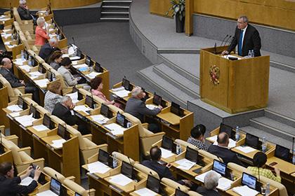 Рогозин вГосдуме