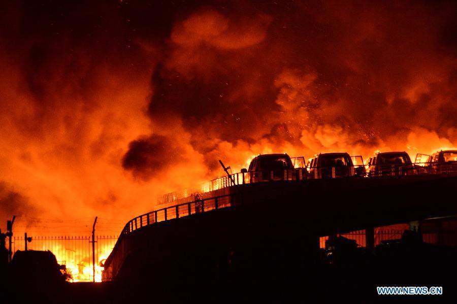 Крупная техногенная катастрофа произошла недалеко от столицы Китая