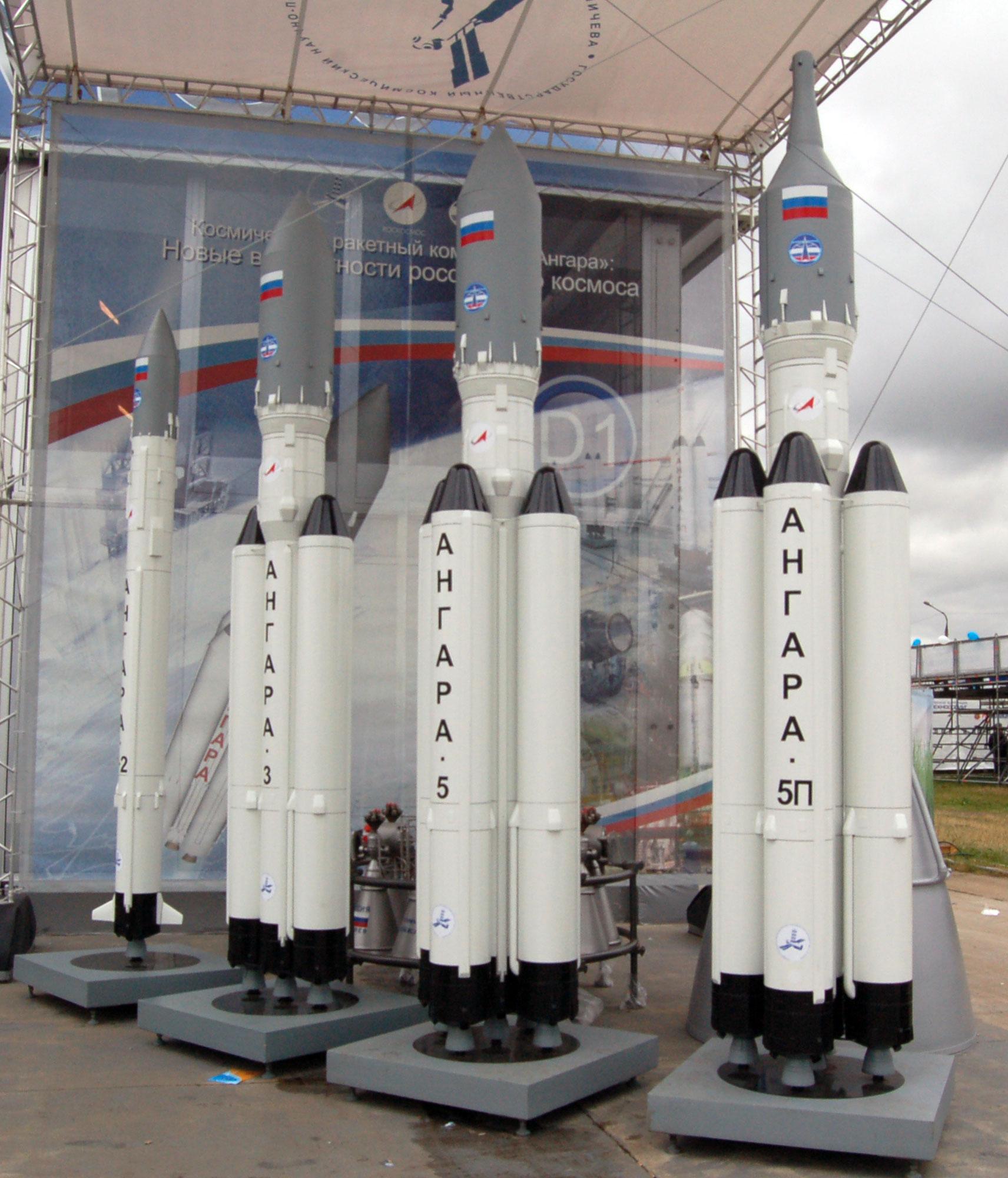 Макеты ракет семейства «Ангара».