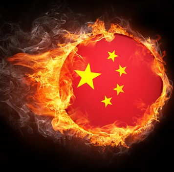 Китайский перегрев