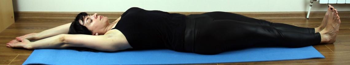 Ложимся наспину свытянутыми вдоль тела руками. Намедленном вдохе тянемся прямыми руками за голову намедленном вдохе. Одновременно максимально тянуть носки насебя. Во время упражнения поясница должна быть прижата кполу. Расслабиться нужно навыдохе, оставляя руки за головой ладонями вверх. Повторять три-пять раз