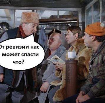 В Троицком филиале ФИАН им. П.Н.Лебедева уничтожено две установки