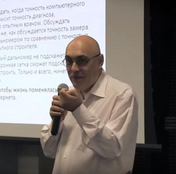 Анатолий Левенчук. Интеллект-стек, ч. I. Deep Learning: история исовременность