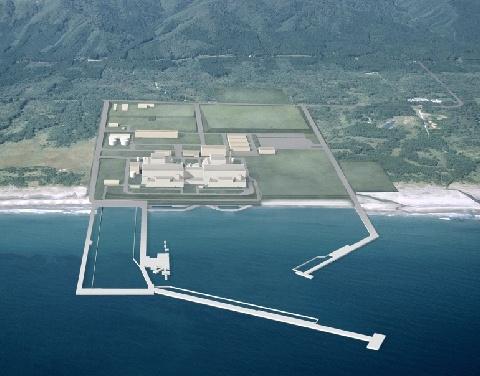 АЭС «Хигасидори»