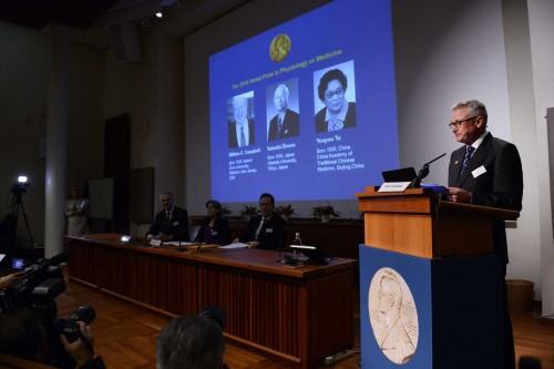 Объявление лауреатов Нобелевской премии по физиологии имедицине 2015 года