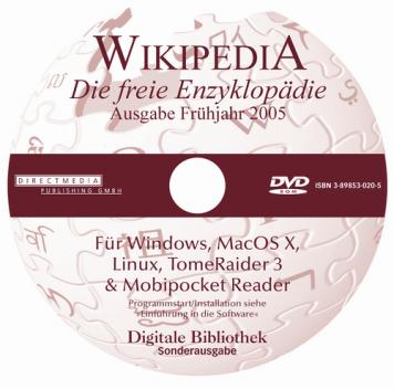 ОснованиеВикипедии