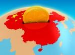 С 1 октября 2016 года китайский юань войдёт в корзину валют МВФ со специальными правами заимствования