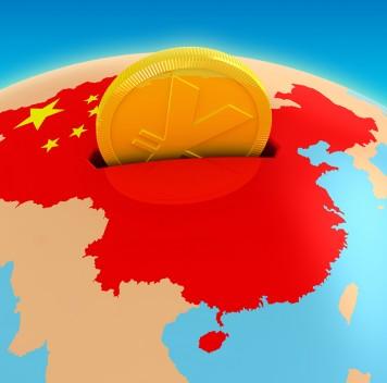 Юань будет включён вкорзину резервных валют МВФ